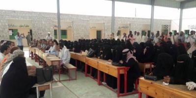 قوات الحزام الامني في لحج تكرم 271 تربوياً من مشرفي  الامتحانات