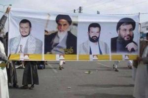 مليشيا حزب الله والحوثي .. توافق في الخطابات والجرائم