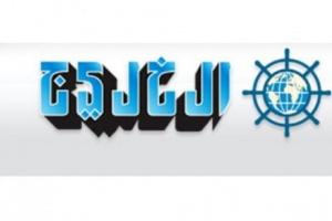 الخليج الإماراتية : حبل الخيانة يخنق قطر