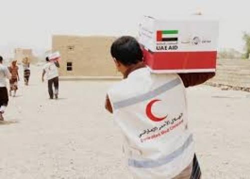 الفرحة تخيم على أهالي ميفعة بعد توزيع مساعدات إماراتية: شكرا على دعمكم