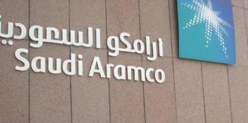 أرامكو تنفي مزاعم الحوثي باستهدافها: حريق بسيط بأحد الخزانات