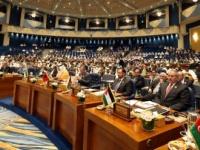 منظمة التعاون الإسلامي تدعم التحالف العربي ضد مغالطات الأمم المتحدة