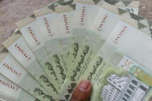 ميليشيات الحوثي تصادر أموال محال الصرافة في صنعاء