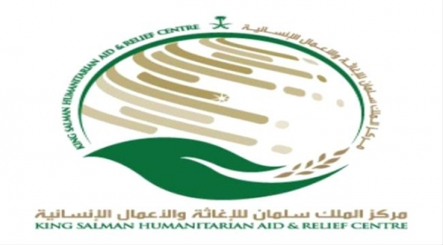 مركز الملك سلمان للإغاثة يوزع 12 طناً من السلال الغذائية للنازحين في عدن