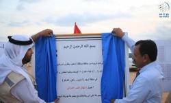 سقطرى .. جزيرة طالتها مساعدات الإمارات الإنسانية في اليمن