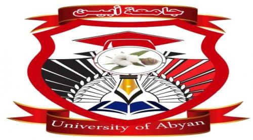 جامعة أبين تفتح باب القبول للطلاب المستجدين