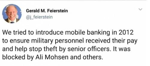 السفير الأمريكي السابق لليمن : علي محسن الأحمر يرعى الفساد في الحكومة