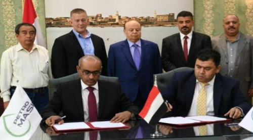 عاجل: توقيع اتفاقية توليد 500 ميجا لكهرباء عدن بين بترومسيلة وشركة جنرال الكتريك الامريكية
