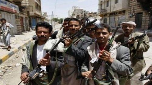 مقتل 4 قيادات حوثية في قصف للتحالف بجبهة نهم شرقي صنعاء