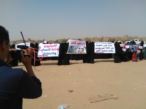 الجوف وقفة احتجاجية نسائية تنديد بمجزرة استهدفت زواج بصاروخ حوثي