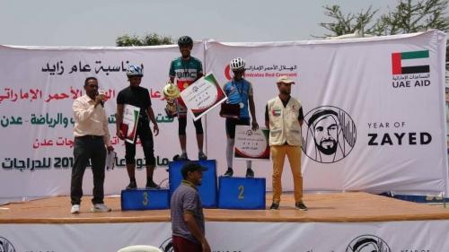الهلال الأحمر الإماراتي ينظم مارثون الدراجات بعدن