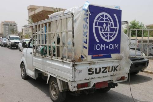 """"""" الهجرة الدولية """" تدعم الصحة في الحديدة بمولد كهربائي"""