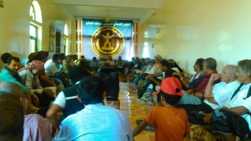 انتقالي الضالع يعقد الاجتماع الدوري للهيئة العمومية بحضور رئيس القيادة المحلية للمجلس.