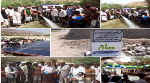 افتتاح مشروع تشغيل بئر كنينة بالطاقة الشمسية بمديرية حجر
