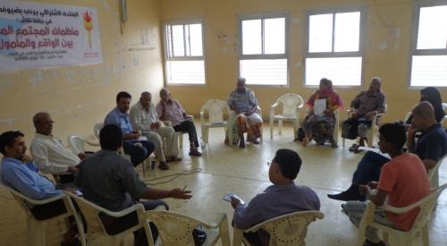 في أولى فعالياته: المنتدى الاشتراكي بعدن  يناقش واقع منظمات المجتمع المدني والمأمول منها