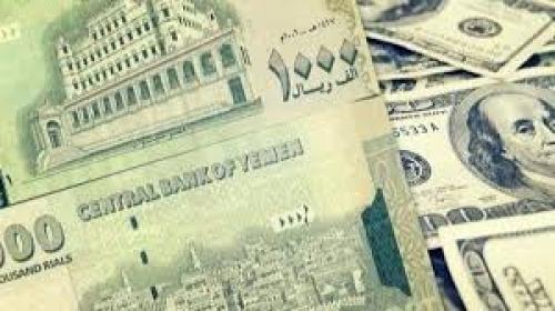 الريال اليمني يواصل الانهيار وشركات الصرافة تضرب عن العمل