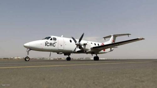 التحالف : طائرة للصليب الأحمر تغير مسارها وتعرض ركابها للخطر