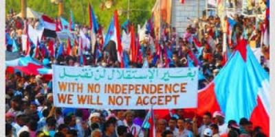 """بالفيديو.. باحث أمريكي: شعب جنوب اليمن لن يقبل """"الوحدة"""" وهذه نقطة قوة """"الانتقالي الجنوبي"""""""