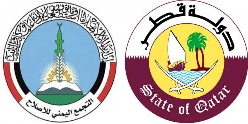 أذرع الإخوان وقطر في الحكومة الشرعية.. خنجر يطعن التحالف العربي في عدن