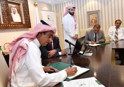 مركز الملك سلمان يوقع ثلاثة برامج لعلاج 500 جريح في عدن وتعز
