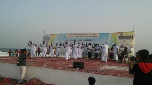 اختتام فعاليات مهرجان البلدة السياحي الثاني بالشحر