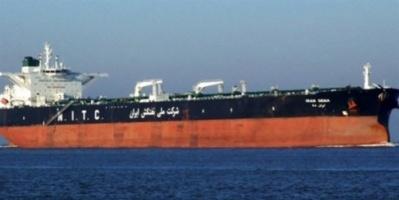 إيران تعرض تأمين شحن النفط إلى الهند بعد توقف الشركات عن توريده
