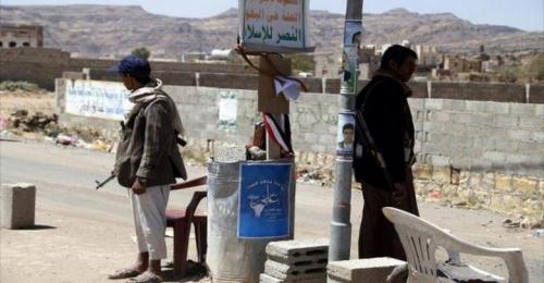 مليشيا الحوثي تختطف 4 فتيات في صنعاء وتجبرهن على الانضمام لصفوفهم