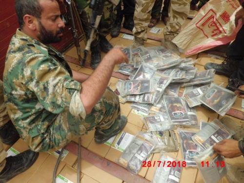 الضالع.. قوات الحزام تضبط كميات كبيرة من الحشيش كانت في طريقها نحو مناطق سيطرة الحوثيين.