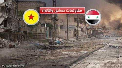 """الأكراد ودمشق.. لقاءات """"جس نبض"""" على طريق اللامركزية"""