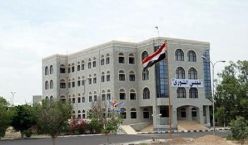 بالأسماء .. الحوثيون يعينون « 4 » أعضاء جدد في مجلس الشورى