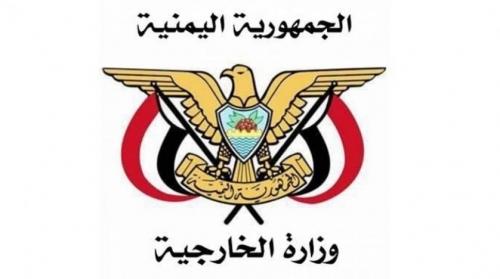 مسؤول حكومي: حزب الله شريك أساسي في تخريب باليمن