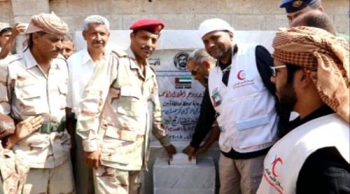 الهلال الأحمر الإماراتي يرفع كفاءة السلطة المحلية بزنجبار