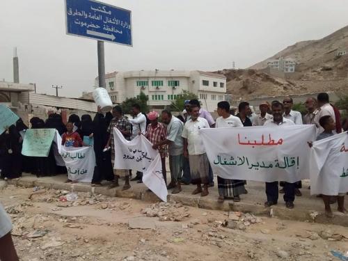 بالصور .. وقفة احتجاجية للمطالبة بتنفيذ مشروع المياه بالمكلا