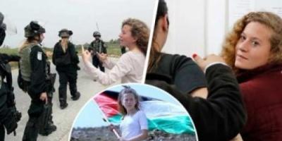 بمناسبة الإفراج عن عهد التميمي .. 6 كتب عن معاناة أطفال فلسطين تحت الحصار