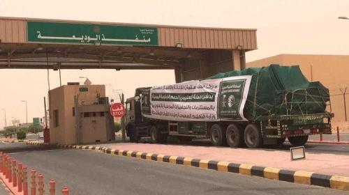 بالصور .. السعودية ترسل 12 طناً مساعدات لمحافظة مأرب