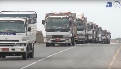 بالفيديو.. قافلة مساعدات إماراتية لإغاثة أهالي التحيتا وزبيد بالحديدة