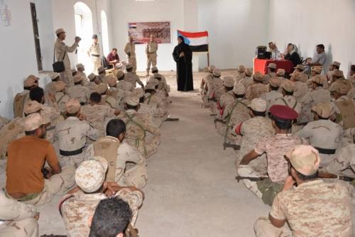 دائرة حقوق الإنسان في الانتقالي تبدأ ورشة حول الإعداد النفسي والذهني لجنود اللواء الأول مشاة بالعاصمة عدن