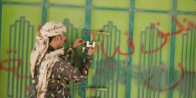 """إدارة امن عدن تنفذ حملة امنية لاغلاق محلات الصرافة المخالفة للقانون"""" صور """""""