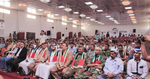 الهلال الأحمر الإماراتي تنظم الزواج الجماعي الخامس بمحافظة لحج