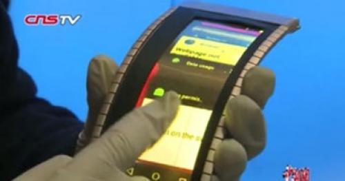 إل جى تطور شاشات قابلة للطي لصالح الشركات المنافسة لسامسونج