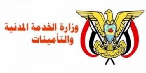 الحكومة الشرعية: قرارات مليشيا الحوثي المتعلقة بالوظيفة ملغية