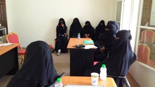 دائرة المرأة والطفل في انتقالي حضرموت تعقد اجتماعاً موسعاً لرؤساء الإدارات في مديريات الساحل