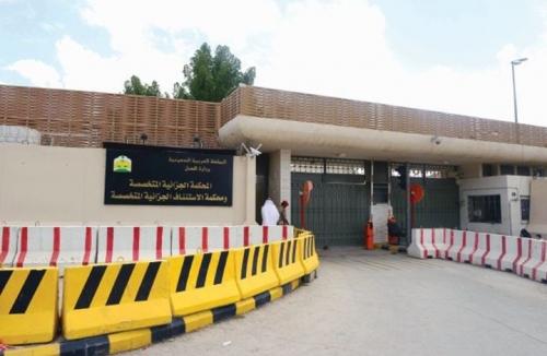 """السعودية تحكم بإعدام يمني أدين بـ""""التخابر"""" مع الحوثيين"""