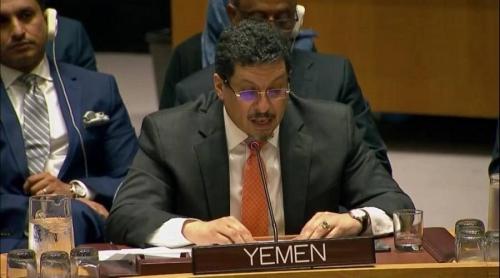الحكومة الشرعية تدعو الأمم المتحدة لاحترام صلاحياتها الدستورية