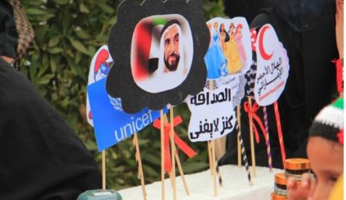 لتطبيع الحياة في المناطق المحررة.. «الهلال الأحمر الإماراتي» يرعى فعاليات رياضية في عدن وأبين