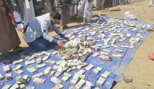 السلة المالية للحوثيين.. إرهاب مكتمل الأركان