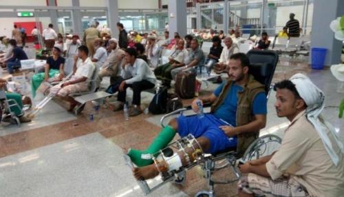 لإصابتها بقذيفة حوثية.. الإمارات تتكفل بعلاج امرأة يمنية