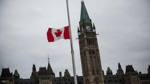 4 إجراءات اتخذتها السعودية ضد كندا