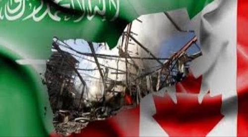 الحوثي يدخل خط الأزمة السعودية الكندية .. ويطلب بنقل سفارة كندا الى صنعاء
