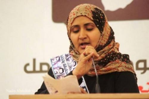 رد قوي من يحي غالب على إعلان الإصلاحية الدبعي تنظيم أكبر مؤتمر شعبي بعدن
